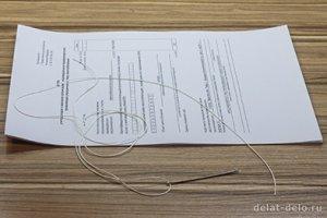 Как называется нитка для сшивания документов