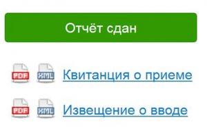 Подготовка декларации ИП по УСН 6% в интернет-бухгалтерии Мое дело