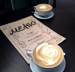 кофейный бизнес с нуля