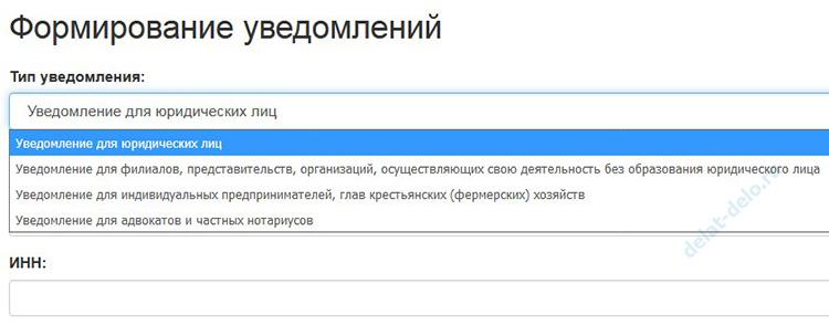 Изображение - Как получить коды статистики rosstat_301