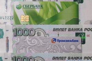 Как правильно учесть расходы на выпуск и обслуживание зарплатных карт