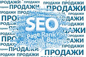 SEO-оптимизация сайта и покупатель НЕ созданы друг для друга
